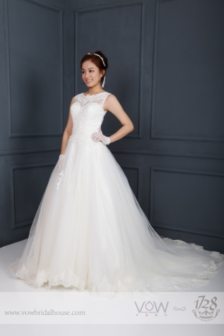 WG003 –  Tull & Organza A Line Wedding Dress